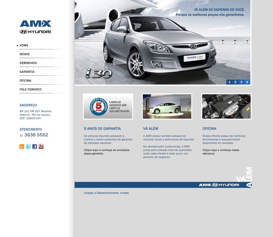 amx_layout03
